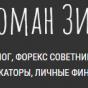 paderqtov